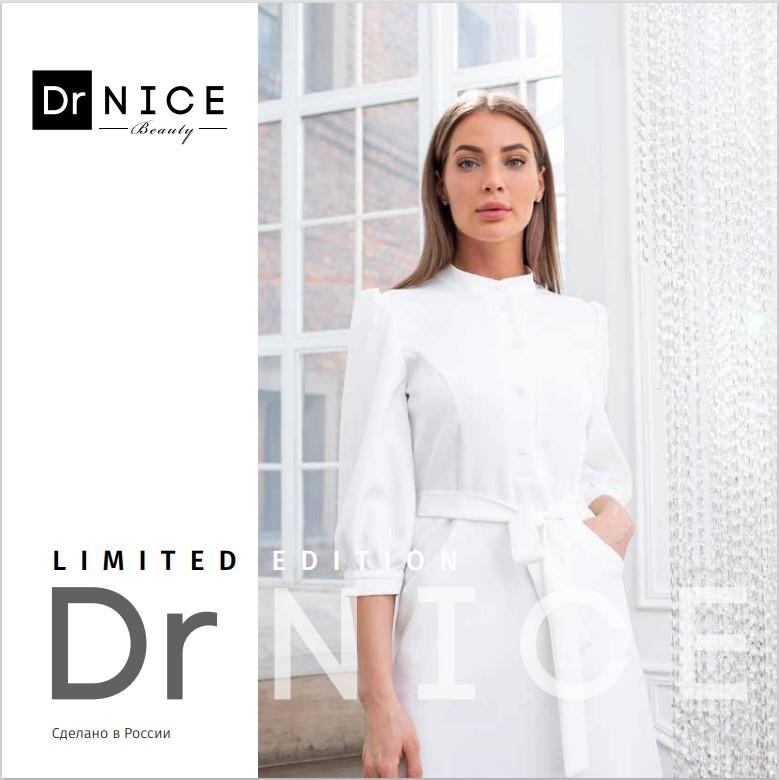 Обложка буклета DrNICE Beauty 2021