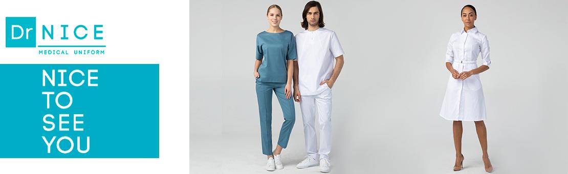 Медицинская одежда Dr.NICE